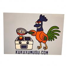 Pocztówka AITAERAILE Kukuxumusu