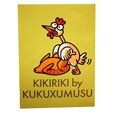 Pocztówka POLLOFILIA Kukuxumusu