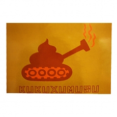 Pocztówka TANKSHIT Kukuxumusu